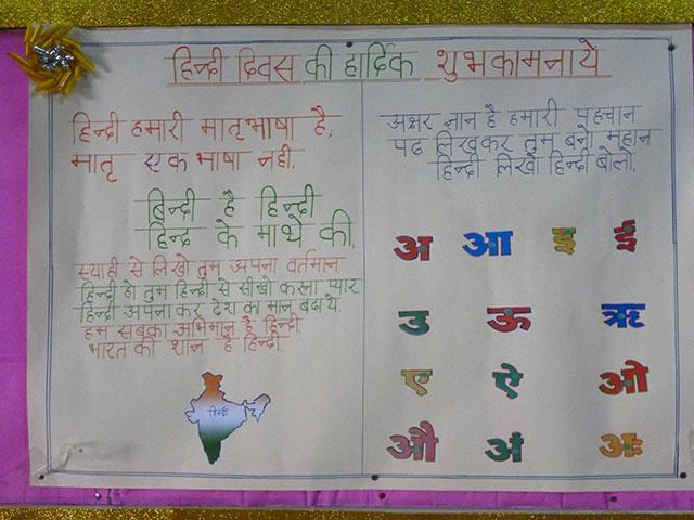 unity is strength india hindi script Unity is strength hindi story power of unity story in hindi – ekta mein bal hai – एकता की शक्ति june 27, 2016 by admin leave a comment.